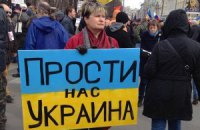 У Петербурзі 23 лютого роздавали антивоєнні листівки