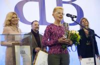 У Мистецькому Арсеналі вручили премію за внесок у музейну справу