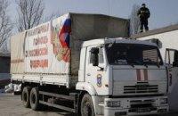 На Донбас заїхав 27-й гумконвой з Росії