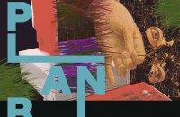У Харкові відбудеться третій фестиваль соціальних ініціатив Plan B