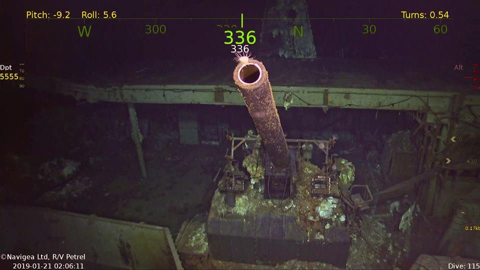 П'ятидюймова гармата на борту USS Hornet