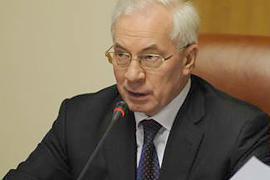 Азаров поручил Лавриновичу вернуть деньги Лазаренко