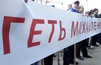 В Немирове началась бессрочная акция против главы райдаминистрации