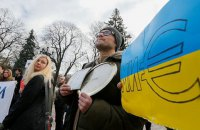 Томбинский осудил нападение на участников ЛГБТ-фестиваля во Львове