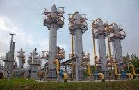 Украина прекратила отбор газа из подземных хранилищ