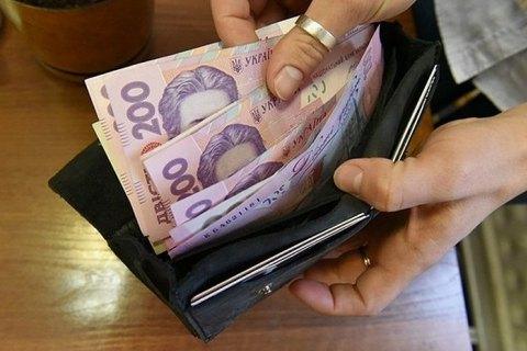Уряд очікує зростання середньомісячної зарплати на 4,4% наступного року