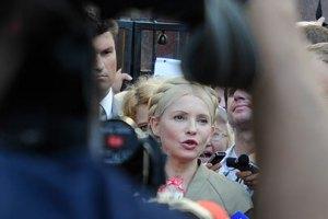 """Тимошенко - Януковичу: """"Вы боитесь, но будьте мужчиной"""""""
