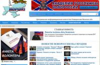 В Санкт-Петербурге и Москве нашли псевдоукраинские новостные сайты
