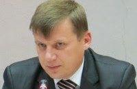 Кабмін призначив т.в.о. директора Центру оцінювання якості освіти