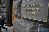Минфин получил 1,2 млрд грн за долговые бумаги