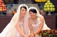 На Тайване впервые состоялась однополая буддистская свадьба