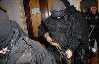 СБУ ликвидировала крупный конвертцентр, финансировавший террористов