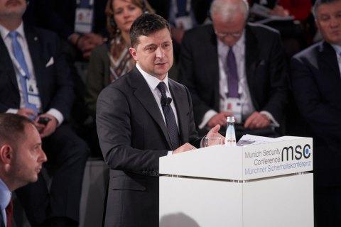"""Зеленський анонсував створення діалогової платформи """"Мир Донбасу"""""""