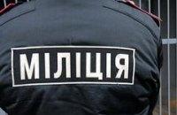 Милиция изъяла документы Винницких правозащитников
