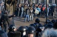 """Митингующие прогнали """"титушек"""" из Мариинского парка"""
