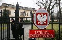Конституційний суд Польщі ухвалив рішення стосовно скандального закону про Інститут нацпам'яті