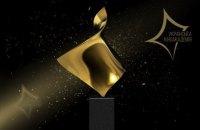"""""""Дике поле"""" і """"Брама"""" - лідери за кількістю номінацій на """"Золоту Дзиґу"""""""