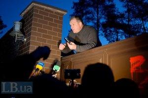 """Милиция: Автомайдан ошибся адресом, пикетируя """"дом Захарченко"""" (обновлено)"""