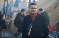 Илья Яшин анонсировал презентацию доклада Немцова про Украину
