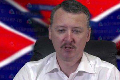 Навальний погодився надебати зекс-бойовиком «ДНР» Стрєлковим