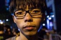 У Гонконзі ув'язнили активіста Джошуа Вонга та двох його соратників