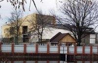 Дочь Черновецкого строит дом под Киевом