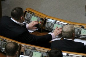 "Мужа Гереги уличили в ""кнопкодавстве"""