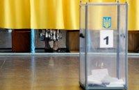 В 17 областях Украины начались выборы в ОТГ