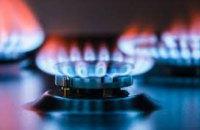 Рішення про граничну ціну на газ Кабмін схвалить 18 січня