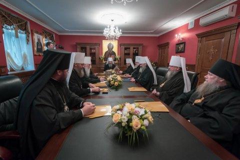 Синод УПЦ МП заборонив своїм архієреям брати участь в об'єднавчому соборі (додано документ)