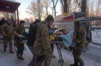 На Донбассе ранен военнослужащий