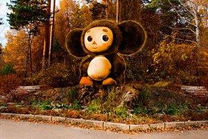 В Екатеринбурге поставят памятник Чебурашке
