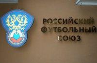 РФС підкориться рішенню УЄФА щодо кримських клубів