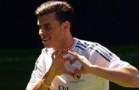 """Фани """"Реала"""" - Бейлу: виродок, забирайся з Мадрида"""