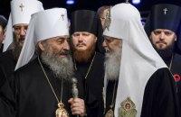 Филарет: в соборе примут участие три или четыре архиерея УПЦ МП