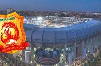 """Руководство """"Реала"""" и Ла Лиги пригласило клуб из Уханя на завтрашний матч с """"Барселоной"""""""