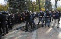 Милиция не пускает митингующих под Раду