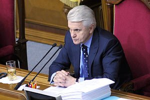 Литвин открыл вечернее заседание
