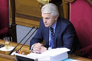 Литвин відкрив вечірнє засідання