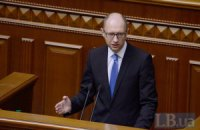 """В """"Свободе"""" и """"УДАРе"""" говорят, что не будут голосовать за отставку Яценюка"""