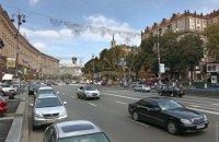 Улицу Крещатик в Киеве открыли для автомобилей