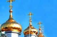 В Днепропетровском СИЗО заключенные строят православный храм