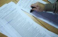 Суд разрешил ЦИК печатать бюллетени без Тимошенко и Луценко