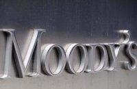 Moody's спрогнозировало углубление рецессии в России