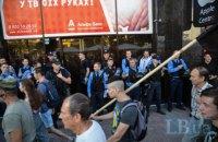 Бойцы батальона ОУН под усиленной охраной вышли на акцию в поддержку добровольцев