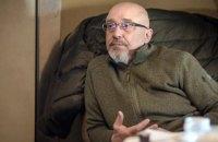 Алексей Резников: «Тотальная амнистия не может быть применена»