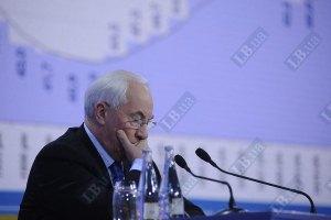 Азаров пояснив уповільнення зростання економіки України