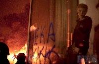 Рядом с улицей Грушевского загорелся дом