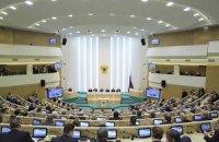 Російські сенатори пропонують ввести миротворців на Схід України