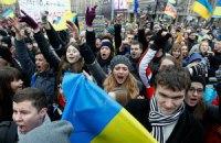 Левый фронт в Украине. Новое наступление?